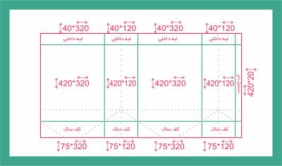 راهنمای طراحی ساک خرید گلاسه عطف 12